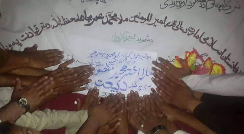 طالبان کے نئے امیر ملا اختر منصور پر سب گروہ متحد ہوگئے