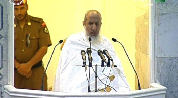 امت مسلمہ میں اخلاص ختم اور فساد پھیل چکا ہے!، خطبۂ حج
