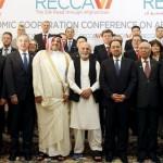 کابل میں علاقائی اقتصادی کانفرنس اختتام پذیر؛ سرتاج عزیز کی شرکت