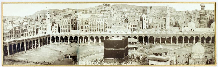حجازِ مقدس کی اولین و نایاب ترین تصاویر