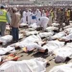 منیٰ میں بھگڈر۔۔ 717 حجاج شہید اور 863 زخمی