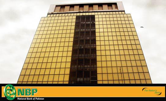 نیشنل بینک کی تباہی نادیدہ قوتوں کا منصوبہ