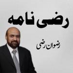 نواز شریف کی تقریر: کھسیانی بلی کا کھمبا