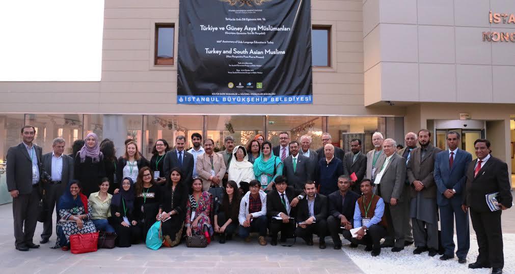ترکی میں اردو تدریس کے 100 سال کا جشن