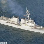 امریکی جنگی بحری جہاز کی دراندازی، چین نے انتباہ جاری کردیا