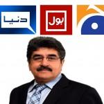 دنیا ٹیلی ویژن سے افتخار احمد فارغ: الیکشن سیل میں کوئی کارکردگی نہیں دکھا سکے!