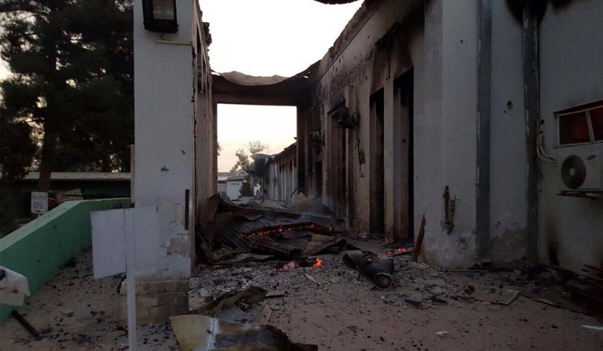 قندوز، ہسپتال پر امریکی حملے کی تصاویر