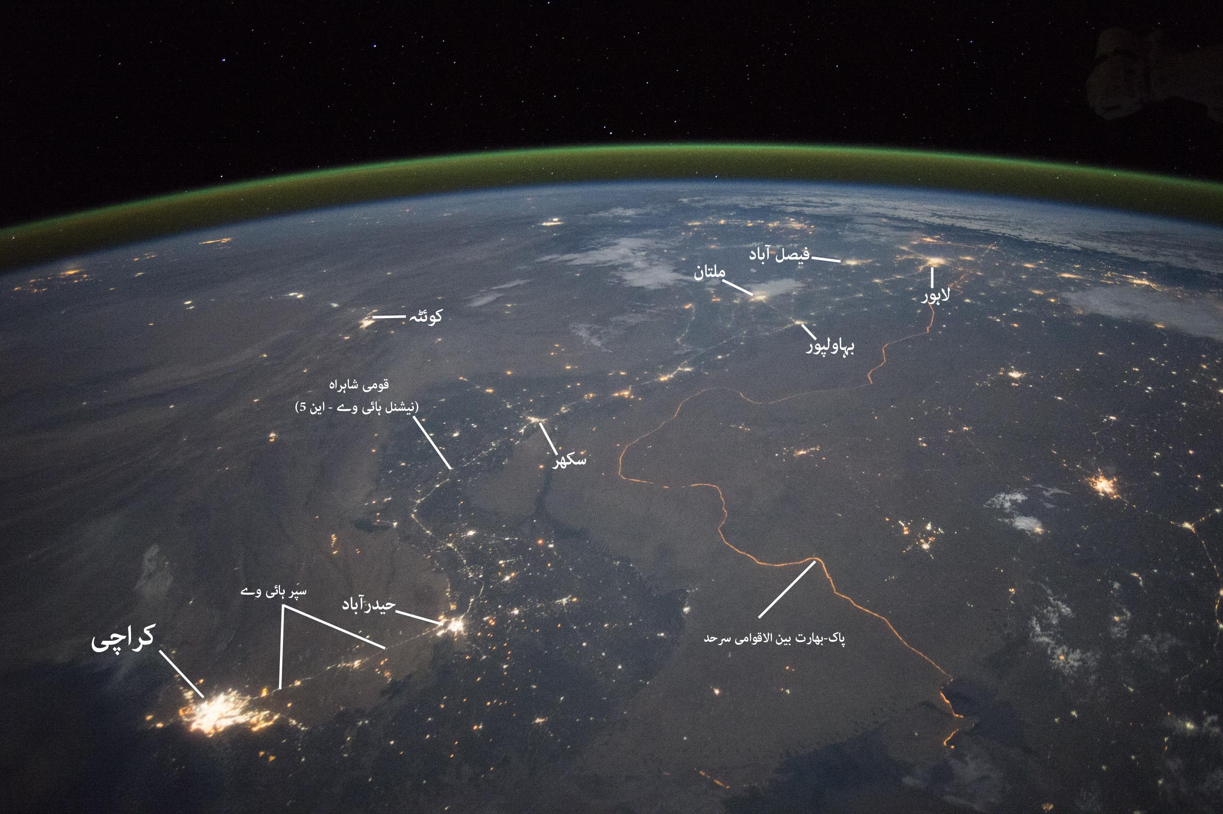 پاک-بھارت بین الاقوامی سرحد کا خلائی منظر