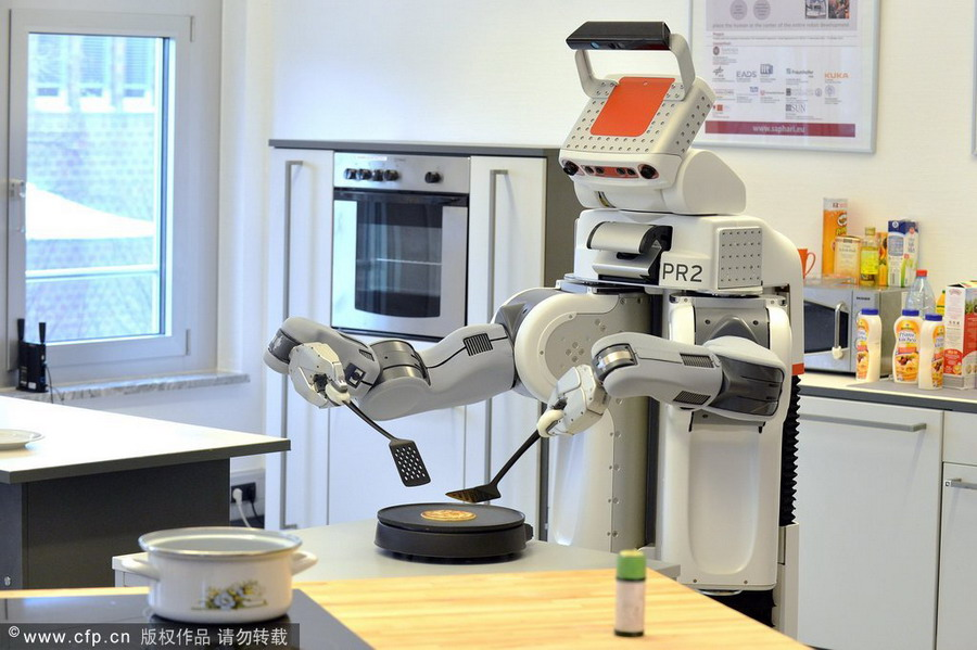 حیران کن روبوٹس