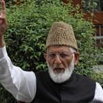 پاکستانی پارلیمنٹری پینل کی سفارش بھارت کو خوش کرنے کی ایک کوشش ہے