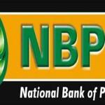 نیشنل بینک میں غیر معیاری بھرتیاں:لوٹ مار کا پُرانا دھندہ شروع ہوگیا