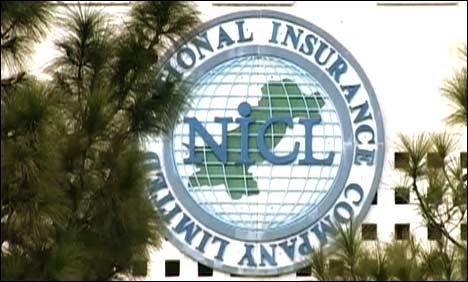 این آئی سی ایل مقدمہ: ایف آئی اے نے جہانگیر صدیقی کی کمپنی کو کیسے بچایا؟