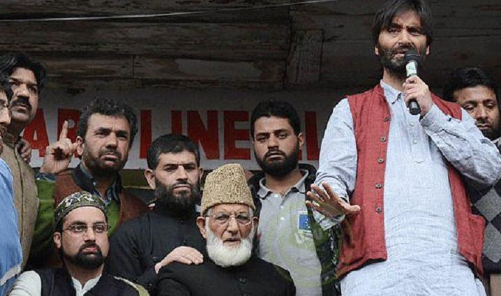 26 جنوری :کشمیریوں کی جانب سے بھارتی یوم جمہوریہ کو یوم سیاہ کے طور پر منانے کا اعلان