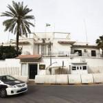 پچیس سال بعد بغداد میں سعودی سفارت خانہ کھل گیا
