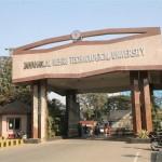 جواہر لعل نہرو یونیورسٹی میں کشمیری طالب علموں کے پرامن مظاہرے پر پورا بھارت برہم