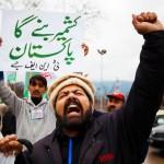 یوم یکجہتی کشمیر : میرے وطن تیری جنت میں آئیں گے ایک دن