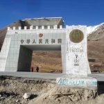 پاک چین تعلقات اور اقتصادی راہداری: درپیش چیلنجز اورحفاظتی اقدامات