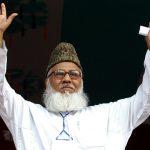بنگلہ دیش میں پاکستان حامیوں کو پھانسیاں ، پاکستان میں شرم ناک سناٹا!