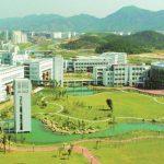 ایشیا کی ٹاپ 350 جامعات میں 124 چین میں