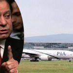 وزیر اعظم کو وطن واپس لانے کے لیے پی آئی اے کو تیس کروڑ کی چپت