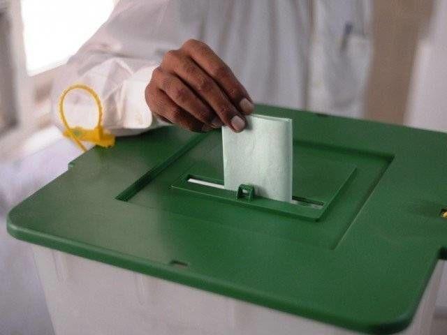 آزاد کشمیر میں چناؤ کے لیے ووٹنگ کا عمل جاری
