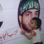 برہان مظفر وانی کی شہادت پر احتجاج، شہدا کی تعداد 22 تک پہنچ گئی