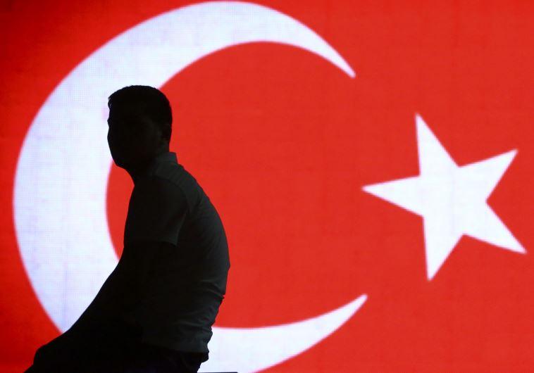 اسلام پسند ترکی کی عدالت کا فحش ویب سائیٹس پرپابندی ختم کرنے کا حکم
