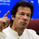 عمران خان کا پاناما لیکس پر عدالت عظمیٰ جانے کا اعلان
