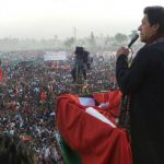 تحریک انصاف کی تحریک احتساب: خدشات، امکانات