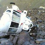 افغانستان میں پاکستانی ہیلی کاپٹر کی ہنگامی لینڈنگ، سات سوار یرغمال