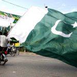 ملک بھر میں 70 واں یوم آزادی منایا جارہا ہے! مگرکیسے؟