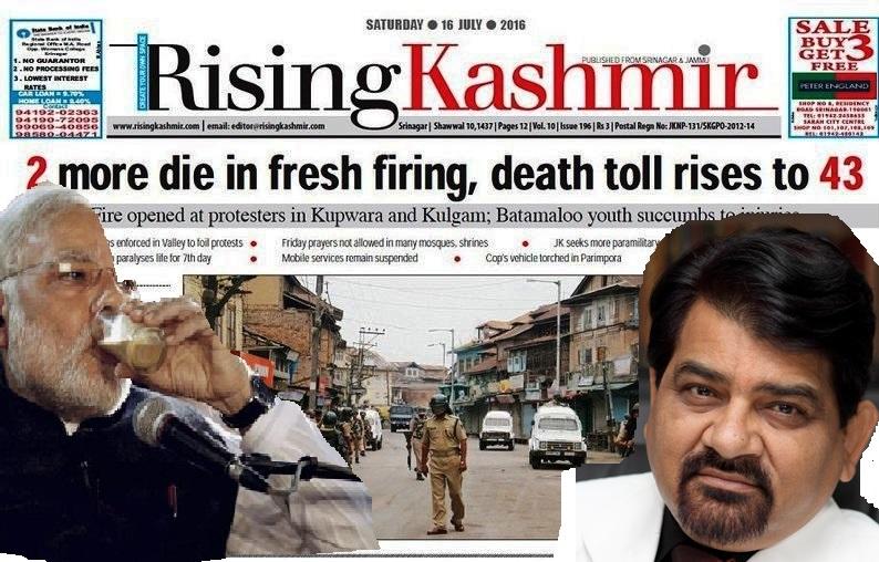 کشمیر کی زمین پر تو بھارت کا قبضہ ہے 'کشمیریوں پر نہیں،بھارتی صحافی