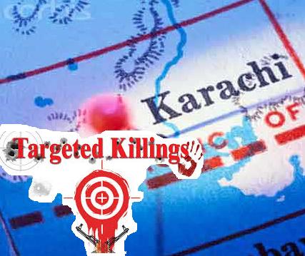 فرقہ وارانہ دہشت گردی کا ''را'' سے تعلق،حکومتی خاموشی حیران کن