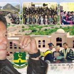 نمل شہر علم کی کہانی… عمران خان کی زبانی