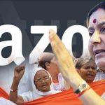 گاندھی کی تصویر والی چپل اور بھارتی پرچم کا پائوں پوش برائے فروخت
