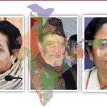 بھارت کی کئی ریاستوں میں ''انتخابی موسم '' مسلمانوں اوردلتوں کو رام کرنے کی کوششیں
