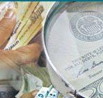 پاکستانیوں نے سوئس بینکوں سے دولت کی منتقلی شروع کردی!