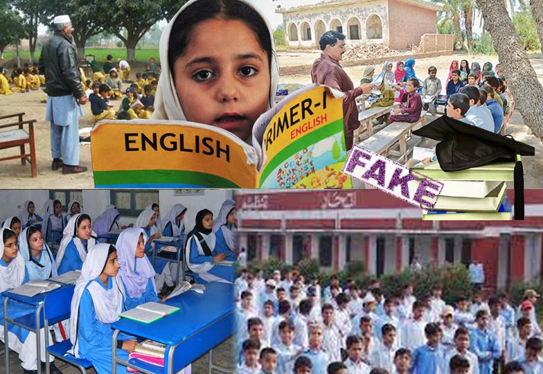 کراچی میں محکمہ تعلیم میں 75 فیصد ملازمین جعلسازیوں میں ملوث