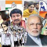 بھارت کے ریاستی انتخابات:بی جے پی کوتقویت