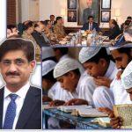 مشکوک مدارس کے خلاف کارروائی ،صوبے اور وفاق میں ٹھن گئی