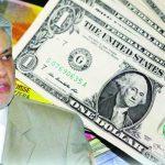 وفاقی وزیر خزانہ اپنے خاندان کی دولت وطن واپس لاکر ابتدا کیوں نہیں کرتے؟