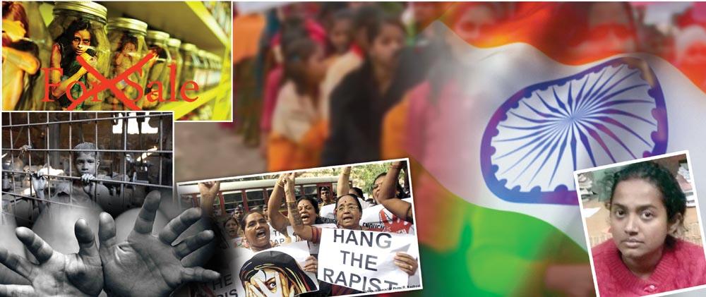 رکن پارلیمان لڑکی سے زیادتی ،بی جے پی رہنما بچوں کی فروخت میں ملوث