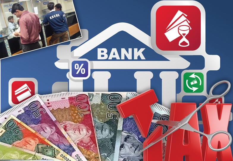 مجوزہ بجٹ:بینکنگ سیکٹرنے مراعات مانگ لیں
