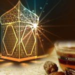 رمضان تربیت نفس کا مہینہ یا۔۔۔؟؟؟