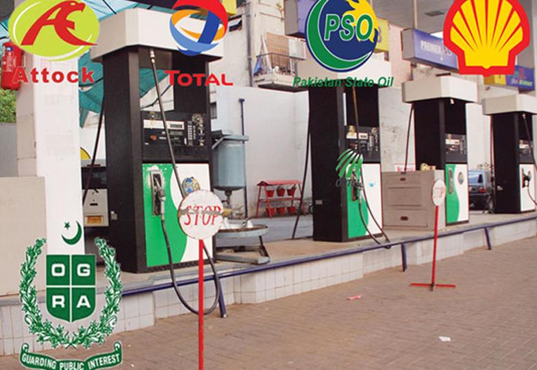 تیل کمپنیوں کی لوٹ مار،غیر معیاری تیل کی مہنگے داموں فروخت