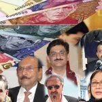 صوبائی بجٹ :500ارب روپے لوٹنے کی حکمت عملی تیار