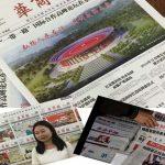 """"""" ہُوا۔شاں""""پاکستان میں چینی اخبار کے 60ہزار قارئین ۔۔!!"""