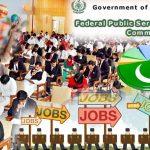 فیڈرل پبلک سروس کمیشن کا امتحان کراچی کی مایوس کن کارکردگی ،دیہی نوجوان بازی لے گئے