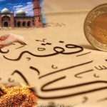 پاکستان میں مسلمانوں نے چھ سو ارب روپے زکوٰۃ فطرہ اور خیرات کردیے