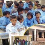 """تعلیم دوستی کا """"اعلیٰ ثبوت"""" سندھ حکومت تعلیمی بجٹ کی دستیاب رقم استعمال کرنے میں ناکام"""